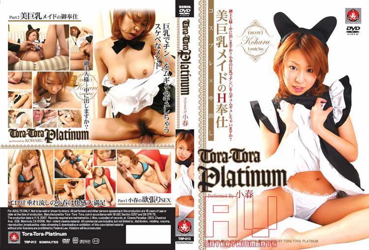 Tora.Tora.Platinum.Vol.13.Koharu.TRP-013