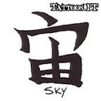sky-c%25C3%25A9u.jpg