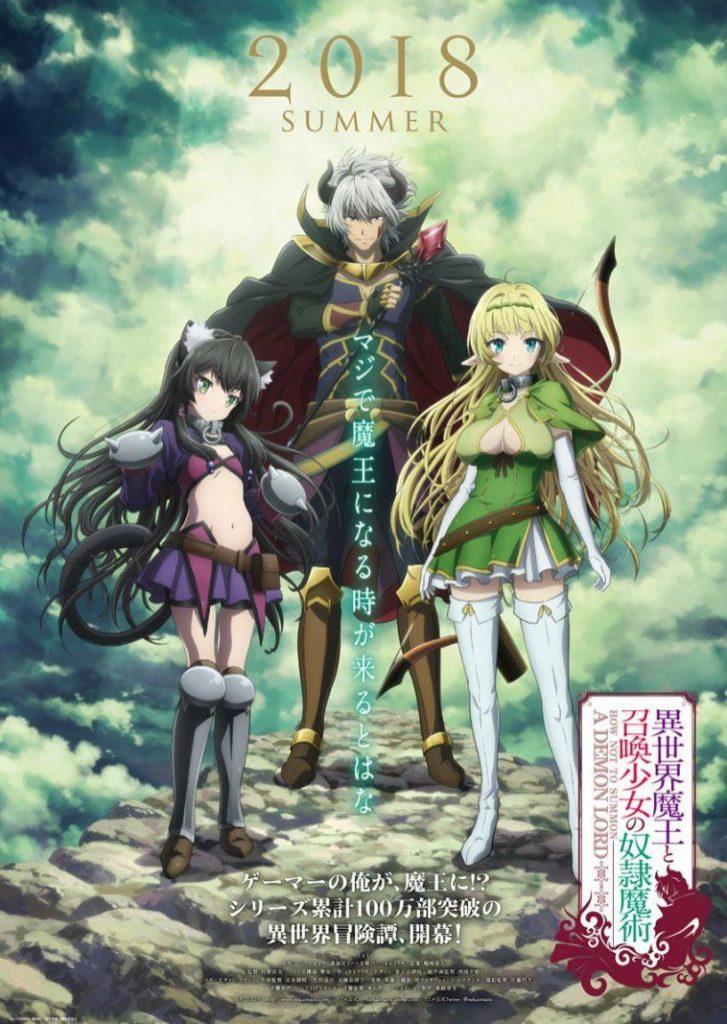 Isekai Maou to Shoukan Shoujo no Dorei Majutsu [12/12] [SUB ESP] [HD] [Mega 1 Link]