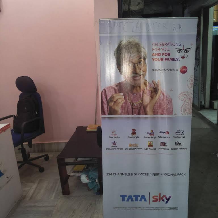 Durga Telecom (DTH Store) - Store in Asansol