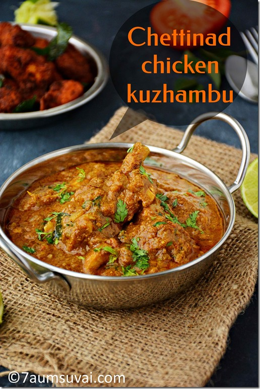 Chettinad chicken kuzhambu / chicken curry