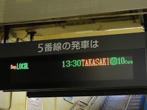 DSC07461.JPG