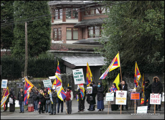 Global Solidarity Vigil for Tibet in front of the Chinese Consulate in Vancouver BC Canada 2/8/12 - 72%2B0436%2BA.jpg