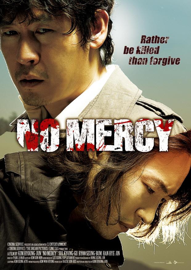 No Mercy (2010)  কোরিয়ান একশন থ্রিলার মুভি রিভিউ - Bsub Available