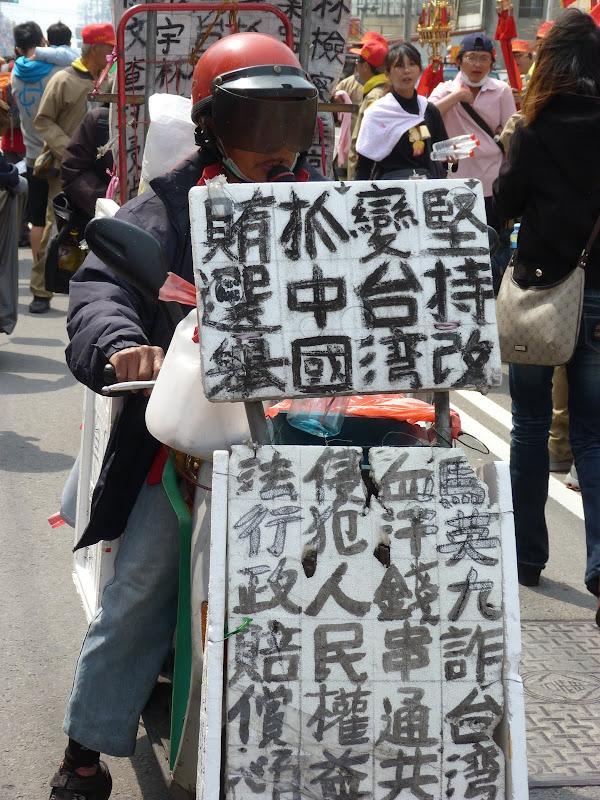 TAIWAN . Fête de la déesse Mazu - P1120200.JPG