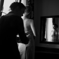 Wedding photographer Dmitriy Kolosha (diamon). Photo of 02.08.2017