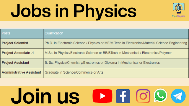 CENTRE FOR MATERIALS FOR ELECTRONICS TECHNOLOGY (C-MET) || Job in Physics