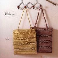 Bags 36-1