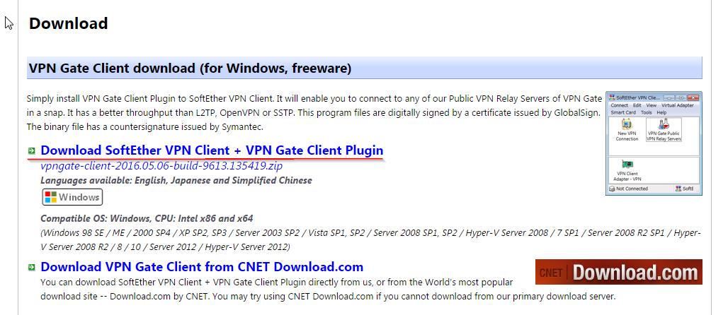 VPN для Yota
