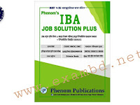 IBA Job Solution Plus - PDF Download
