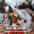 Eid-ul-Fitr | عيد الفطر احتفالات عيد الفطر | Ramzan Eid celebrations
