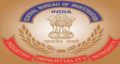 cbi news today hindi