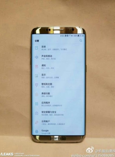 This Is How The Samsung Galaxy S8 May Look Like 1