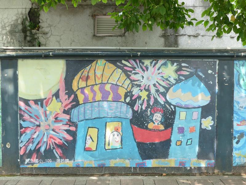 Taipei. Modélisme davions et Street art - P1250775.JPG