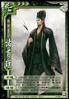 Zhuge Jin 5