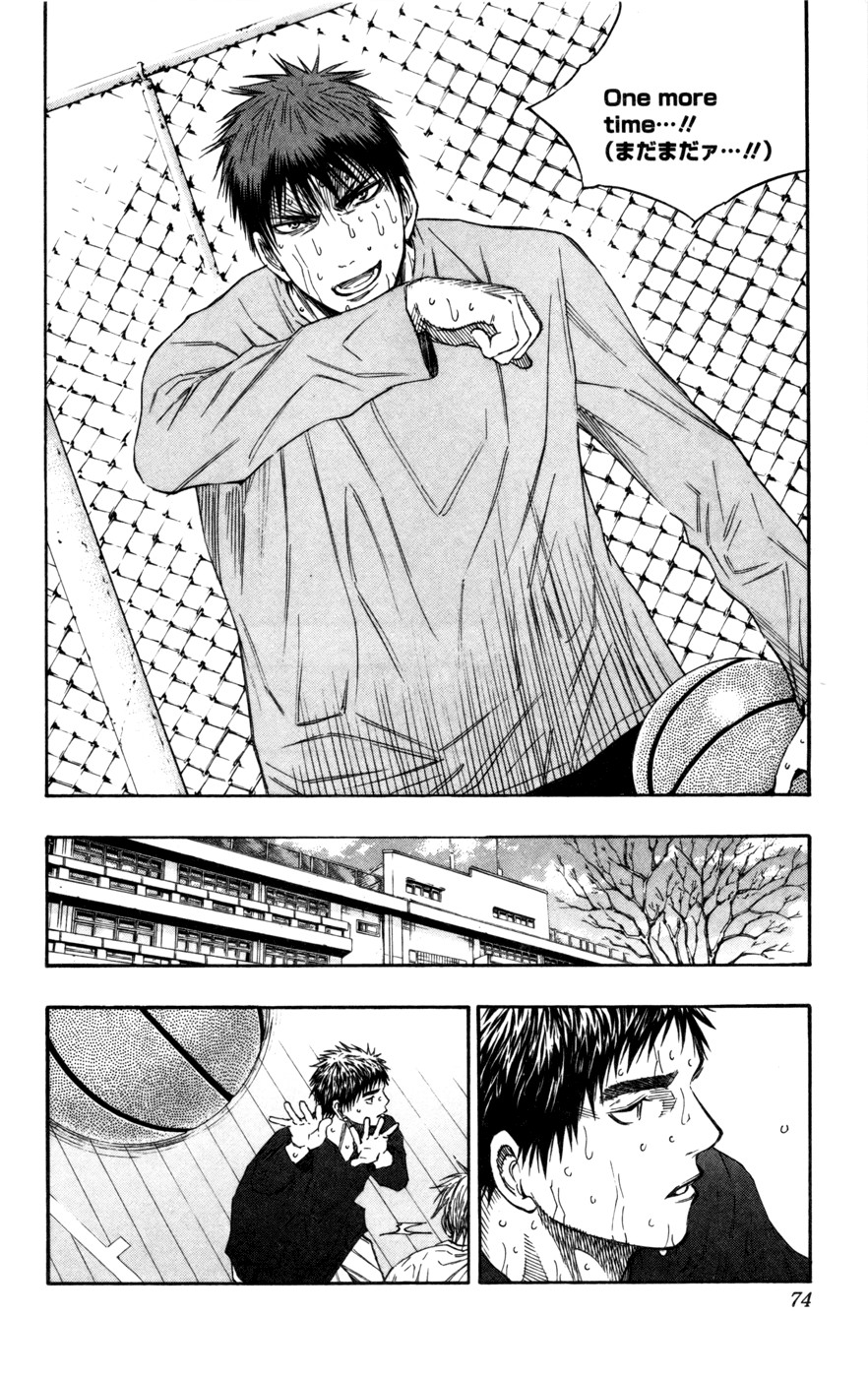 Kuroko no Basket Manga Chapter 112 - Image 08