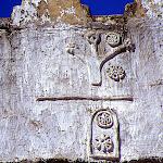 Shibam Nord (Yémen)