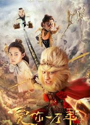A Chinese Odyssey: Love of Eternity China Web Drama