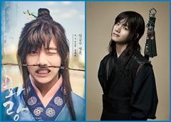 Han Sung