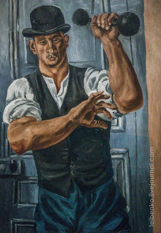 Пуни Иван Альбертович. 1894-1956 АТЛЕТ (МОЙ КУЗЕН ГРИГОРИЙ). 1925 Холст, масло
