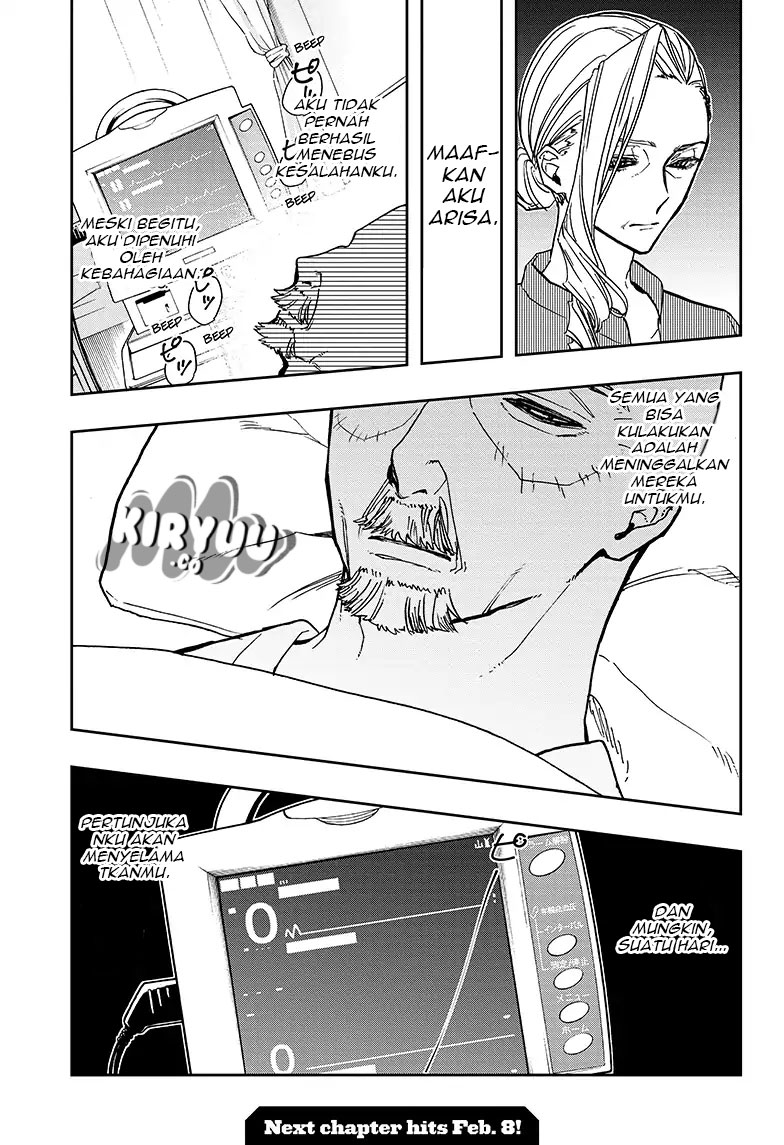 Act-Age: Chapter 51 - Page 23