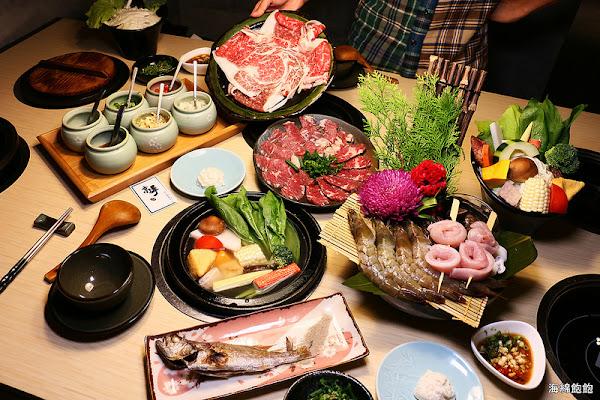 三重火鍋『京澤日式鍋物』近三和夜市,A3和牛肋眼、手切橫隔牛、白蝦海鮮盤,完整菜單價位(捷運三重國小站)