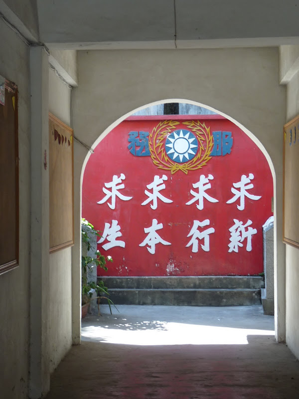 TAIWAN .Les Iles MATSU - P1290010.JPG