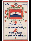 Card commemorating the Hunger winter in Holland. 1944-1945. Without fire, without light. (The royal family) Orange was kept in sight.