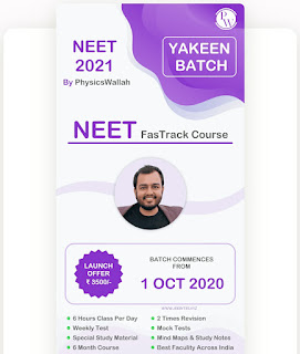 YAKEEN BATCH - for NEET 2021 - PCB by Best Faculties : For XII Passed/Droppers on PW APP