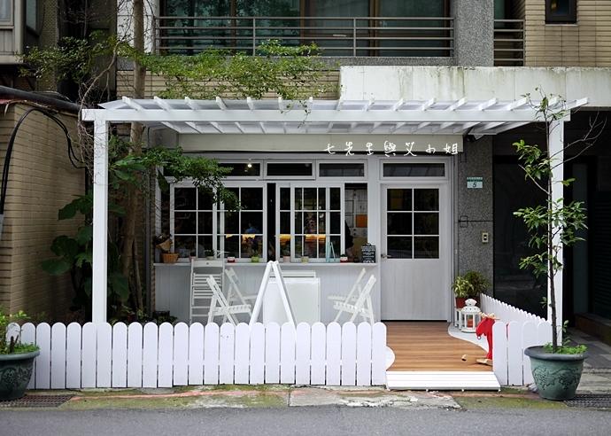 1 奈野咖啡二店