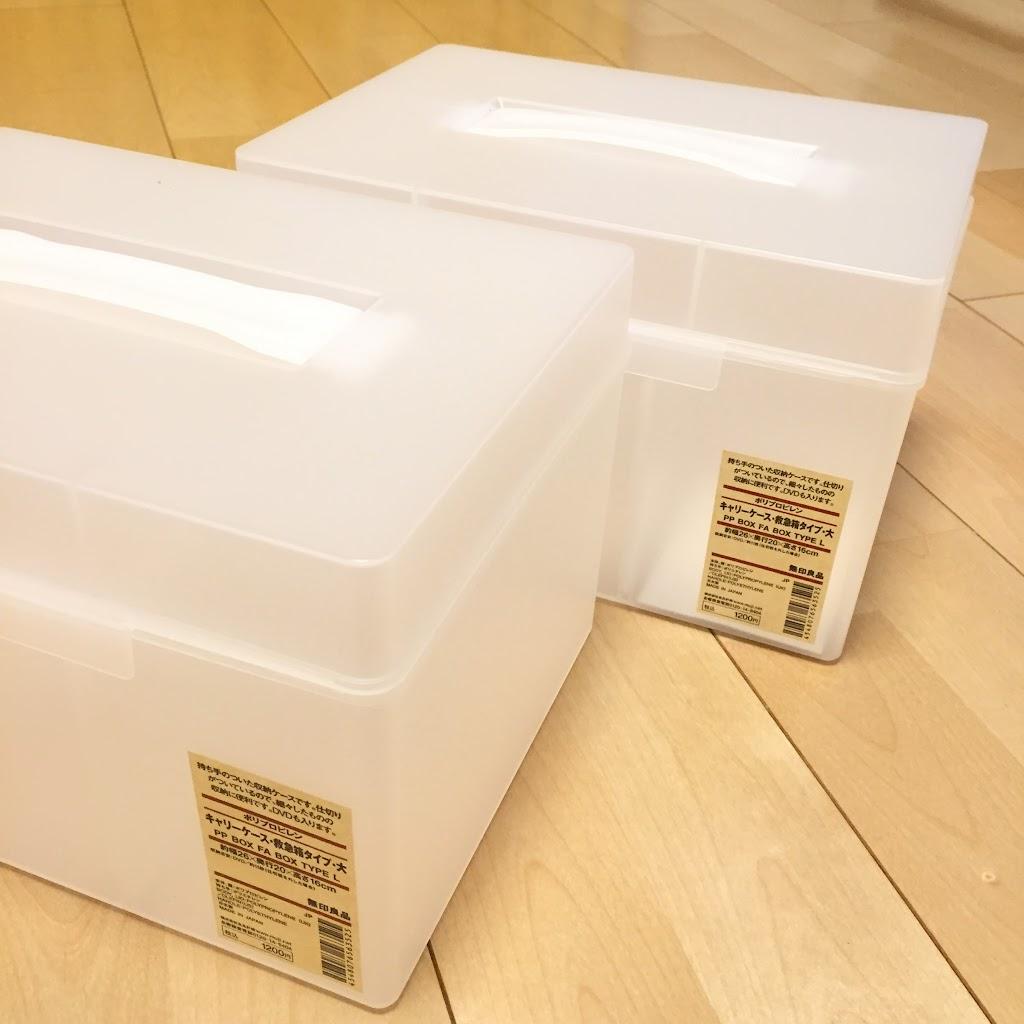 工具箱なのにインテリアになるかわいさ♡無印良品の「スチール工具箱