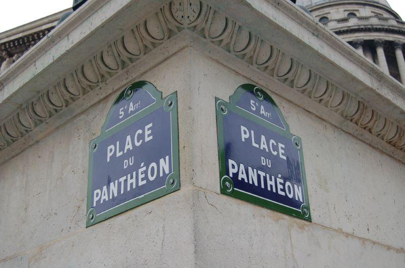 paris - 31.jpg