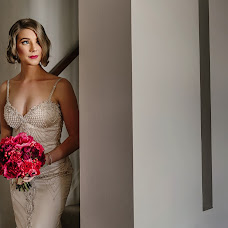 Wedding photographer Stephanie Kindermann (StephKindermann). Photo of 19.05.2018