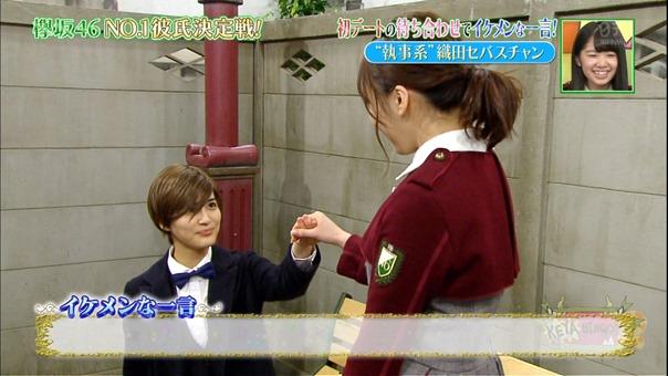 170110 KEYABINGO!2【祝!シーズン2開幕!理想の彼氏No.1決定戦!!】.ts - 00195