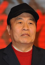 Wang Wufu China Actor