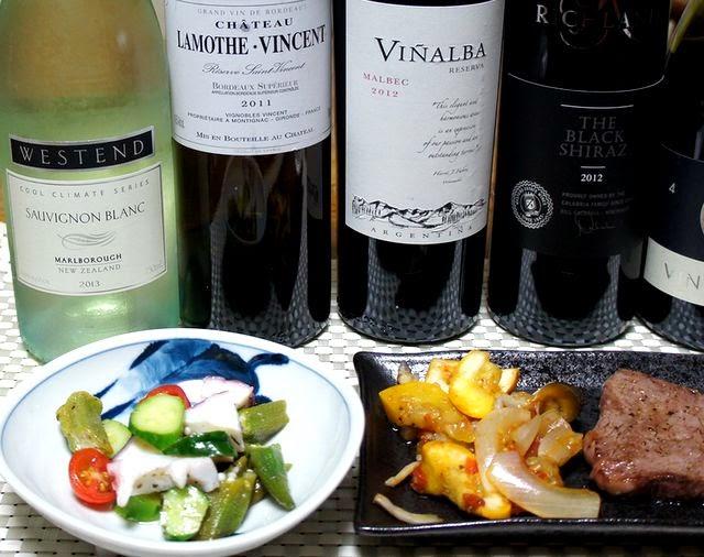 ワイン専門店KITADAYAの「毎月お届け」頒布会