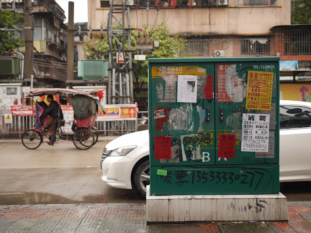 missing person sign in Jieyang, China