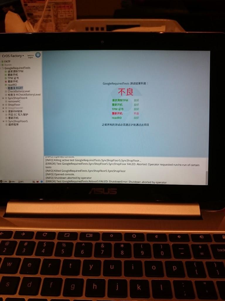 Asus Chromebook Flip C100PA-初期不良