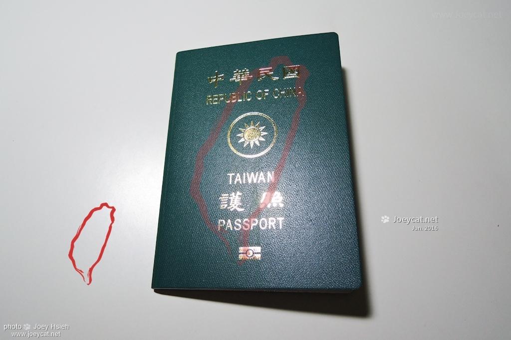 護照 如何辦護照 台灣