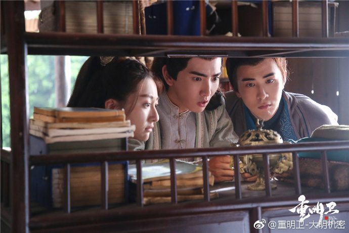 Chong Ming Wei China Web Drama