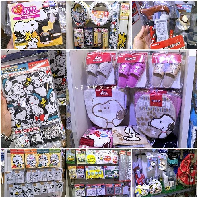46 東京 原宿 表參道 KiddyLand 卡娜赫拉的小動物 PP助與兔兔 史努比 Snoopy Hello Kitty 龍貓 Totoro 拉拉熊 Rilakkuma 迪士尼 Disney