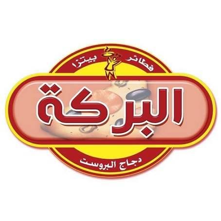 مطعم البركة الاسكندرية