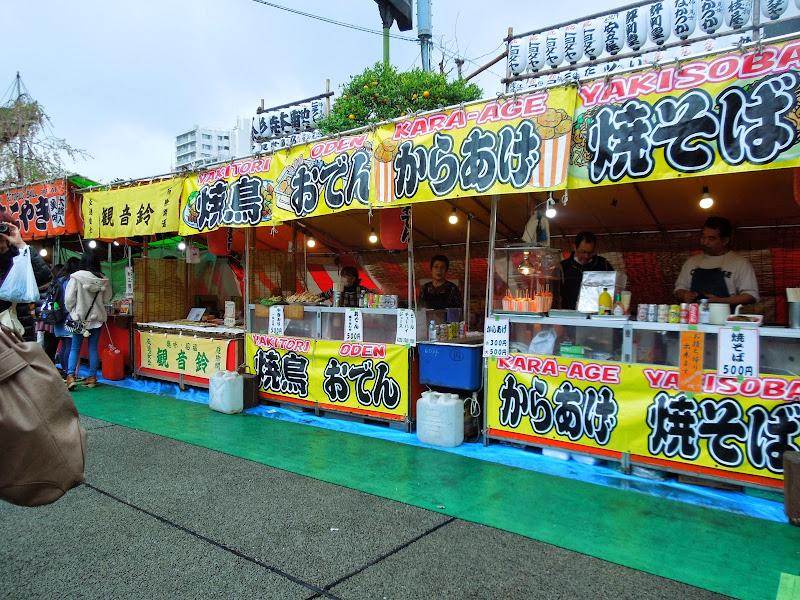 2014 Japan - Dag 5 - danique-DSCN5721.jpg