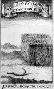 Пшеничное поле и серп