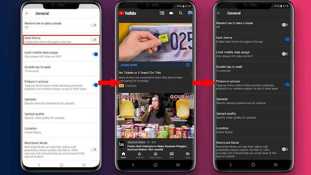 شرح تفعيل الوضع المظلم Dark Mode على تطبيق YouTube