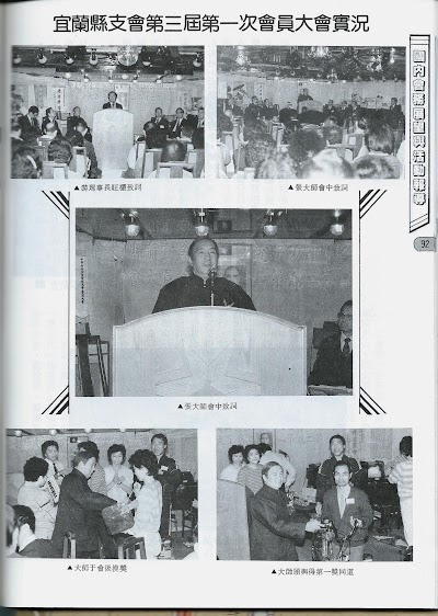 雜誌7-91.jpg
