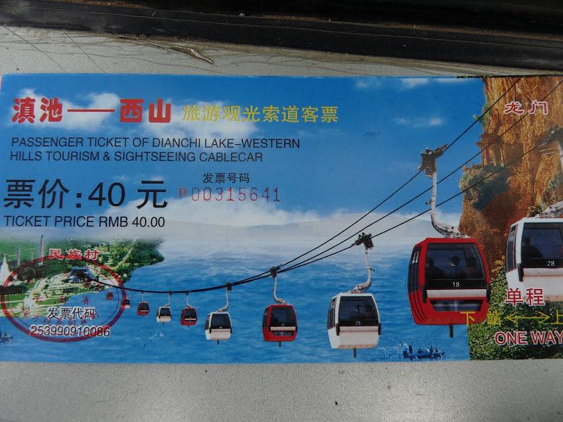 CHINE.YUNNAN.KUNMING , temple Lac Dian Chi - P1270738.JPG