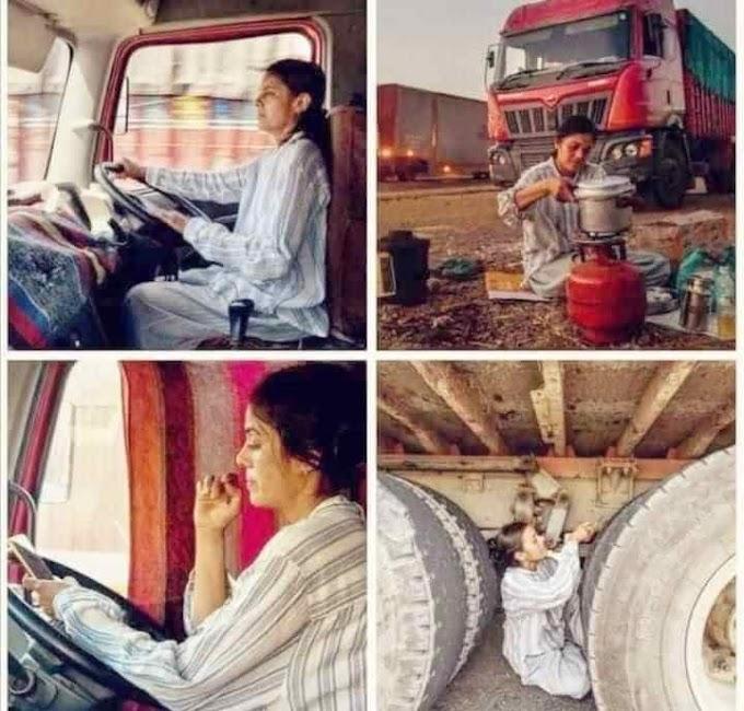 ये हैं योगिता रघुवंशी । 2 बच्चों की माँ है।  #Life #News For Everyone