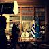 Ζούμε την μαύρη περίοδο της ενημέρωσης στην Ελλάδα που μόνο ένα ολοκληρώτικο καθεστώς μπορει να το επιβάλει!!!