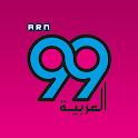 Al Arabiya 99 - Messenger